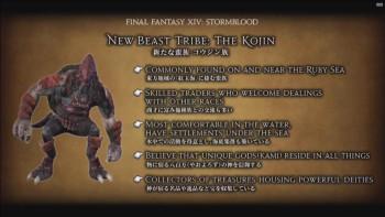 Kojin beast tribe