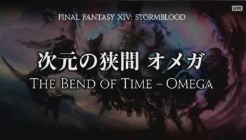 8 man raid Omega